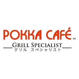 Pokka Café Grill Specialist