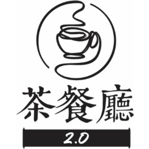 茶餐廳2.0