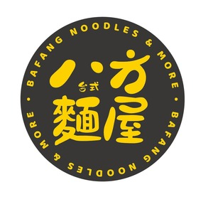 BAFANG NOODLES & MORE