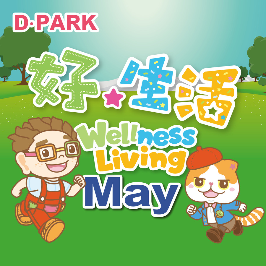 Dp monthly may2018 fb%281200x1200%29 large
