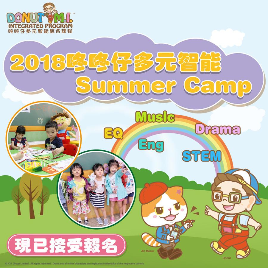 Summer program fb 02 large