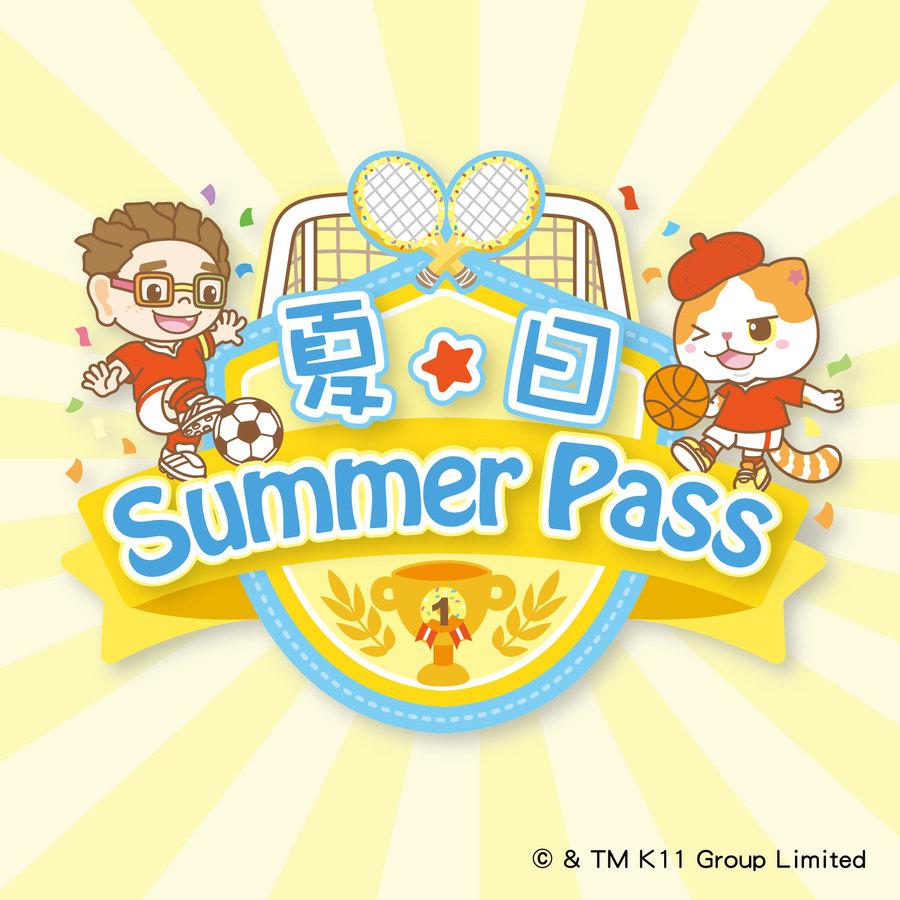 Summer pass 1200x1200 large