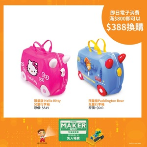 Donut Village Redeem Trunki Limited Edition Children's Suitcase