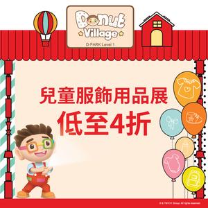 Donut Village Kids Bazaar!