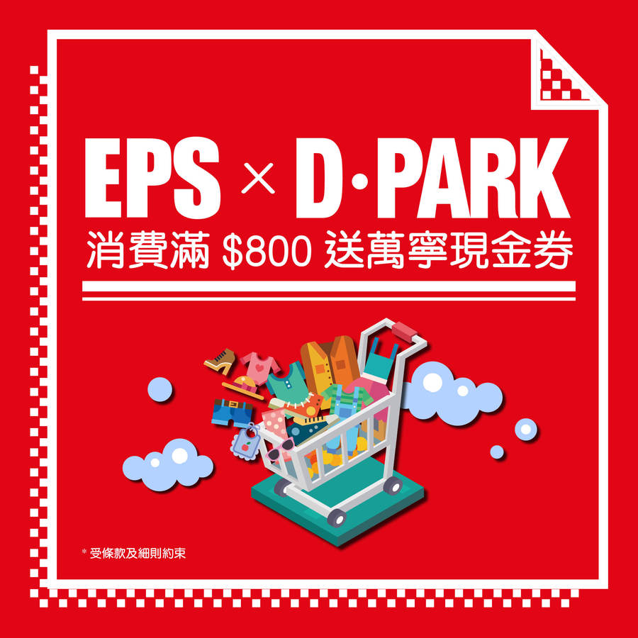 GET $50 MANNINGS VOUCHER BY SPENDING WITH EPS