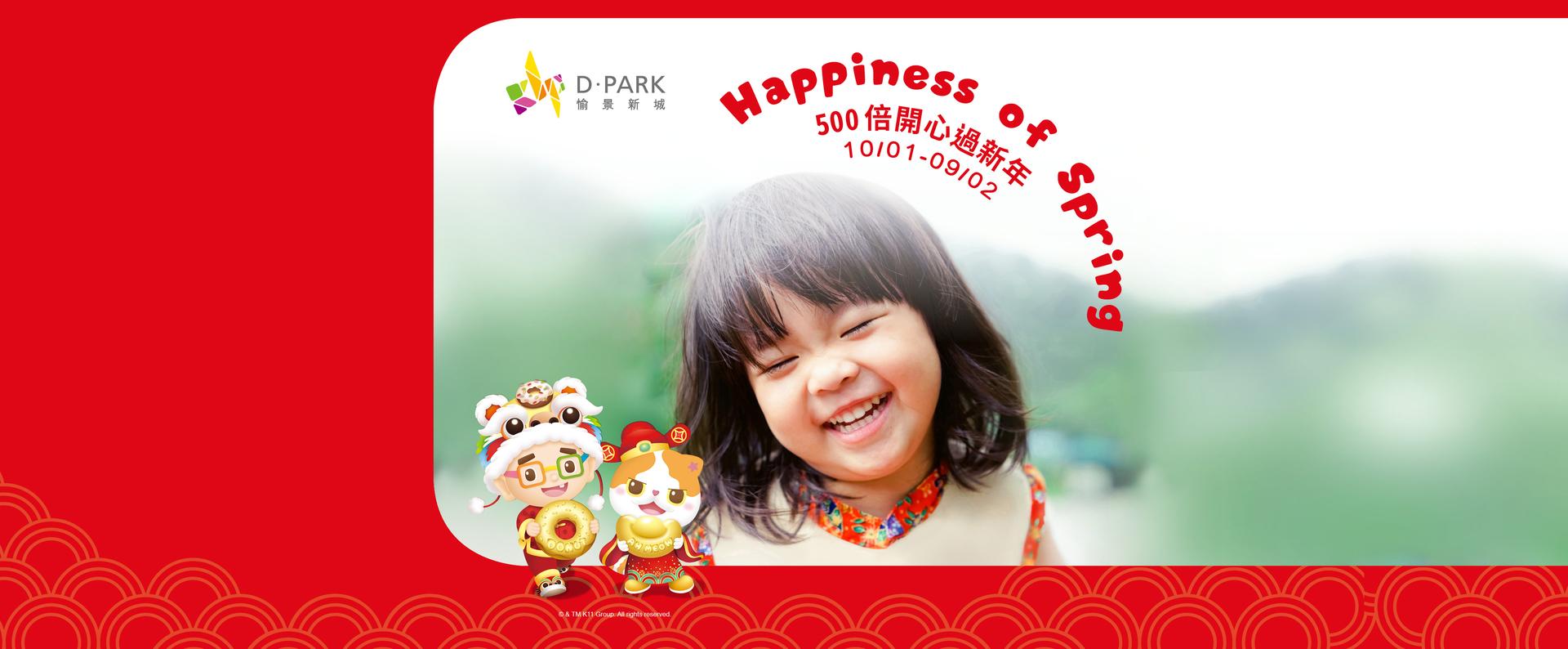 02 cny2020 webhead banner1920x794 %283%29 large