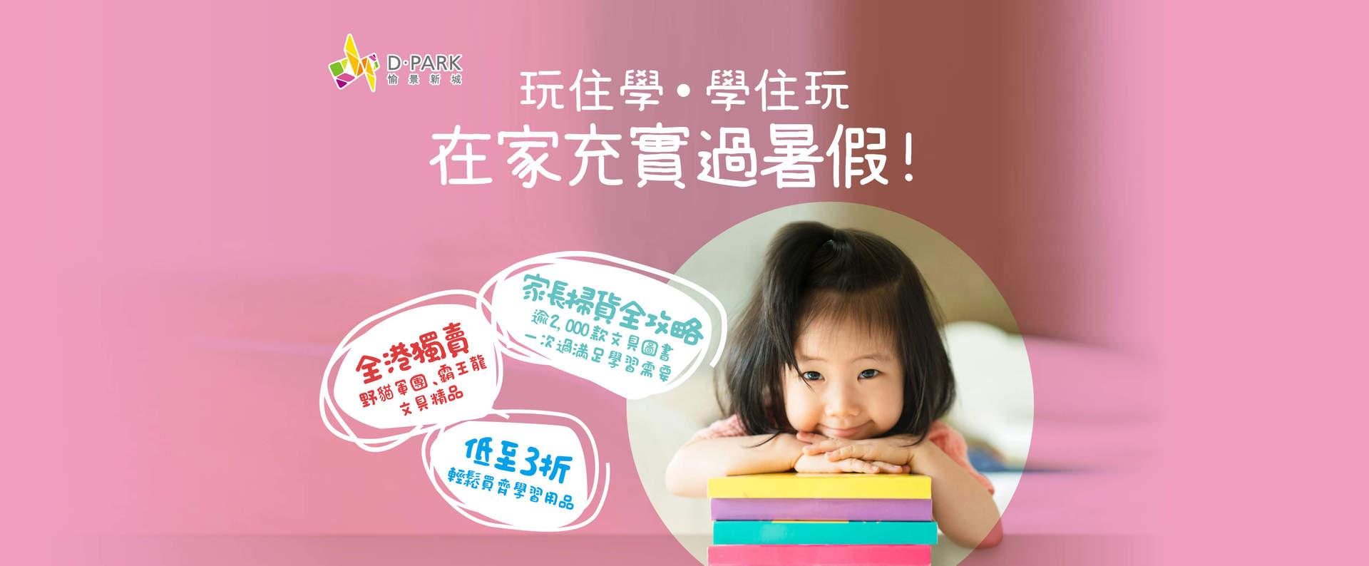 D03 bts 2020 kv web banner1920x794 large