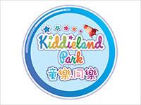 Logo kiddieland small