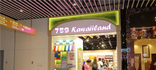 759 KAWAIILAND