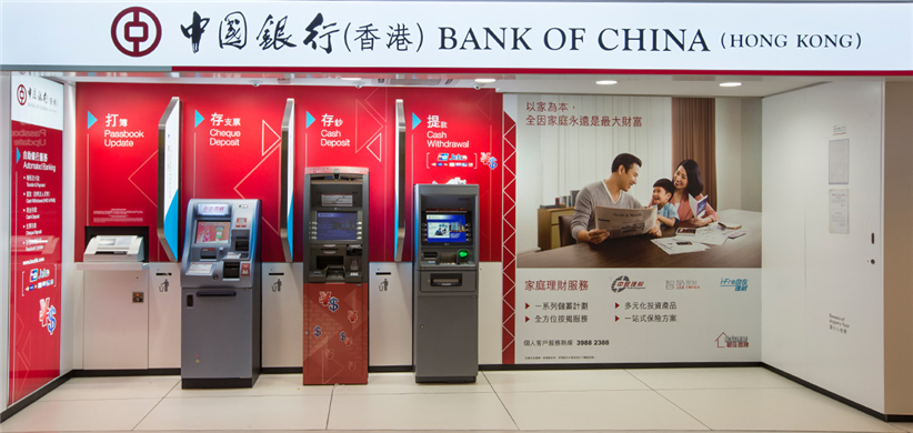 BANK OF CHINA (HONG KONG)(ATM)