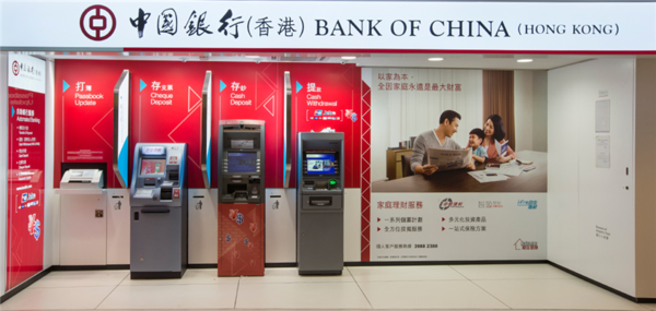 BANK OF CHINA (HONG KONG)(ATM)