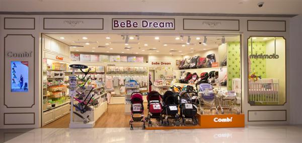 BeBe Dream