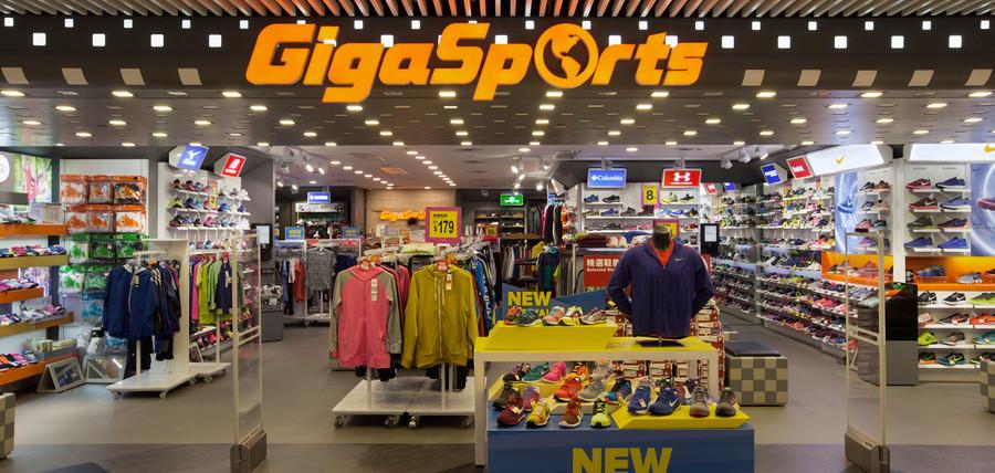 GigaSports
