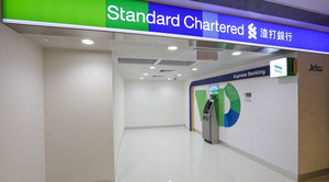 Standard Chartered Bank (AUTOMATED BANKING CENTRE)