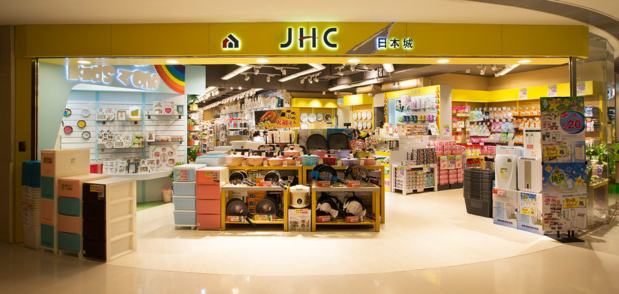 Japan Home Centre