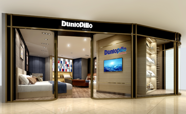 Dunlopillo Moments