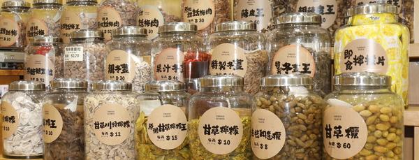 Yiu Fung Store