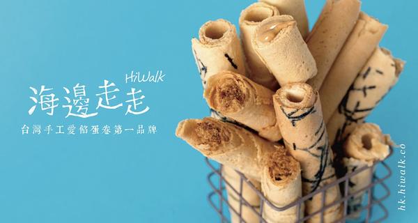Taiwan Gift baskets