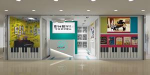 Liu Shin Kun & Sun Wing Music and Arts Academy
