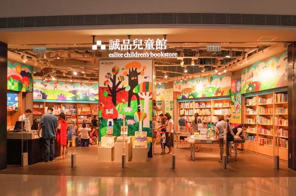 eslite children's bookstore