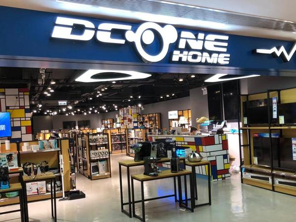 DC One