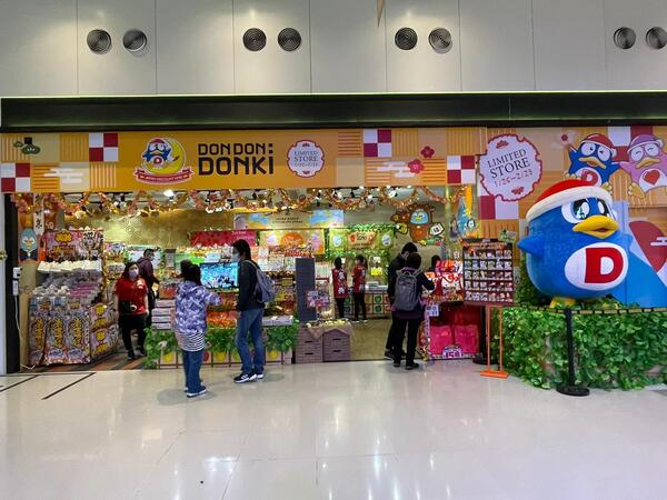 DON DON DONKI POPUP STORE