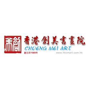 Choeng Mei Art