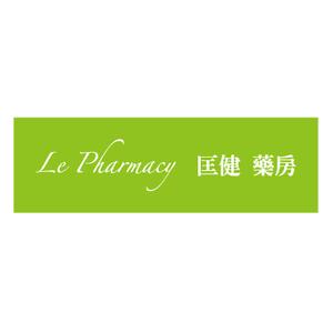 Le Pharmacy